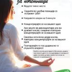 Водич за медитација за почетници
